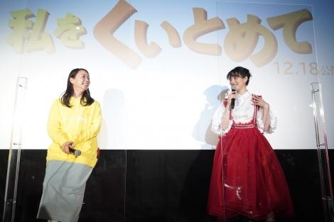 映画『私をくいとめて』トークショーに出席した(左から)大九明子監督 、のん