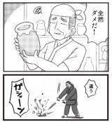 画像提供:イワンタさん(上)、スマ見さん(下)
