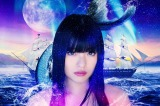 ニューアルバム『百希夜行』を来年1月27日にリリースすることが決定したASCA