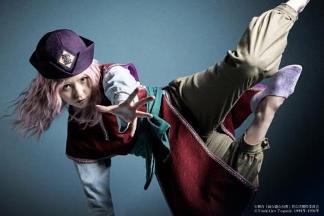 舞台「幽☆遊☆白書」其の弐のキャラクタービジュアル (C)舞台「幽☆遊☆白書」製作委員会 (C)Yoshihiro Togashi 1990年-1994年