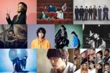 TBS系音楽特番『CDTVライブ!ライブ!』3時間スペシャルの出演者が決
