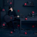 宮本浩次『ROMANCE』(ユニバーサル ミュージック/11月18日発売)