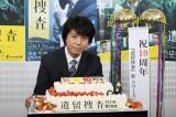 木曜ミステリー『遺留捜査』第6シーズン(2021年1月スタート)主演の上川隆也がドラマ誕生から10周年に感慨&祝福ケーキに感激 (C)テレビ朝日