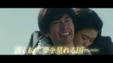 映画『天外者』より3本のWEB限定動画が公開(C)2020 「五代友厚」製作委員会