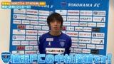DAZN『やべっちスタジアム』発表会見にメッセージを寄せた中村俊輔選手