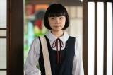 第19週・第92回(10月20日放送)15歳になった華として古川琴音が初登場(C)NHK