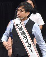 『R-1グランプリ2021』の『やります会見』に出席したおいでやす小田 (C)ORICON NewS inc.