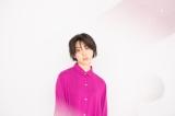 菅野美穂主演ドラマ『ウチの娘は、彼氏が出来ない!!』の主題歌を担当する家入レオ