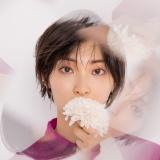 家入レオの17枚目シングル「空と青」初回限定盤(2021年1月20日発売)