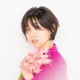 家入レオの17枚目シングル「空と青」通常盤(2021年1月20日発売)