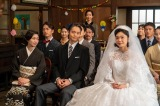 連続テレビ小説『エール』第24週・第117回より。古山夫妻の一人娘・華が結婚 (C)NHK
