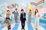 28日放送の『ウッチャン式』(C)TBS