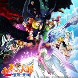 2021年1月6日スタートのテレビ東京系テレビアニメ『七つの大罪 憤怒の審判』