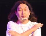 『R-1グランプリ2021』の『やります会見』に出席した賀屋壮也(かが屋) (C)ORICON NewS inc.