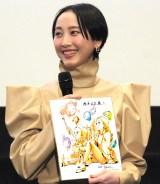 『魔女見習いをさがして』の大ヒット御礼舞台挨拶に出席した松井玲奈 (C)ORICON NewS inc.