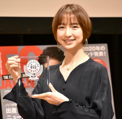 「ママ部門」で受賞した篠田麻里子=『第13回ペアレンティングアワード』  (C)ORICON NewS inc.