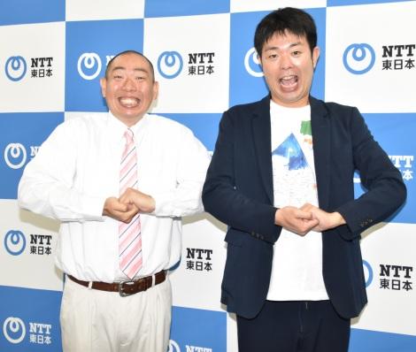 『介護レクリエーション』に参加したレギュラー(左から)松本康太、西川晃啓 (C)ORICON NewS inc.