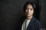 藤原季節=大河ドラマ『青天を衝け』(2021年2月14日スタート)
