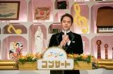 連続テレビ小説『エール』11月27日放送の最終回は『エール』コンサートをお届け。司会は古山裕一(窪田正孝) (C)NHK