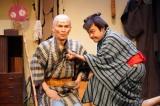M&Oplaysプロデュース『あんまと泥棒』公開ゲネプロの模様(撮影:宮川舞子)