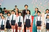 連続テレビ小説『エール』最終回「エールコンサート」1曲目は子役たち勢ぞろいの「とんがり帽子」(C)NHK