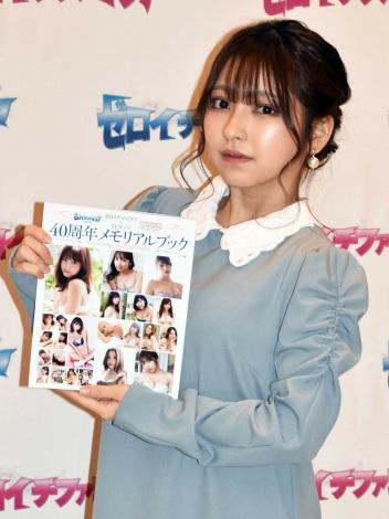 『ゼロイチファミリア×スピリッツ40周年メモリアルブック』イベントに出席した十味 (C)ORICON NewS inc.