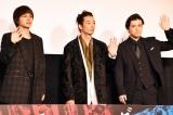 映画『アンダードッグ』公開記念舞台あいさつに出席した(左から)北村匠海、森山未來、勝地涼 (C)ORICON NewS inc.