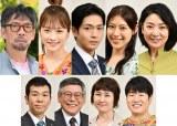 大倉忠義主演『知ってるワイフ』新キャストに松下洸平、川栄李奈、瀧本美織ら
