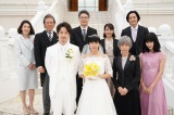 『35歳の少女』柴咲コウ&坂口健太郎(前列左から2人)の結婚式シーンでキャスト勢ぞろい(C)日本テレビ