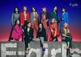 E-girlsのラストベストアルバム『E-girls』