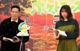 『劇場版ポケットモンスター ココ』公開アフレコイベントに登場した(左から)中村芝翫、上白石萌歌 (C)ORICON NewS inc.