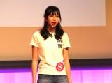 【写真】13歳で半沢直樹の演技!ものまねを披露した鈴木爽さん (C)ORICON NewS inc.