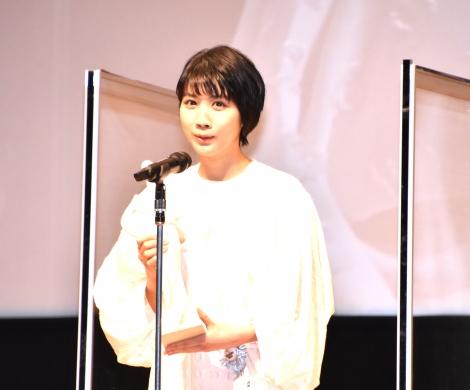 『第12回TAMA映画賞』の授賞式に登壇した松本穂香 (C)ORICON NewS inc.