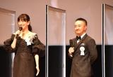 『第12回TAMA映画賞』の授賞式に登壇した水川あさみ、濱田岳