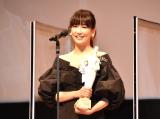 『第12回TAMA映画賞』の授賞式に登壇した水川あさみ