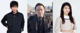 濱田岳&樋口日奈、木村拓哉のラジオで『教場II』トーク