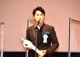 『第12回TAMA映画賞』の授賞式に登壇した福山雅治 (C)ORICON NewS inc.