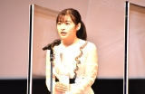 『第12回TAMA映画賞』の授賞式に登壇した森七菜 (C)ORICON NewS inc.