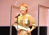 『第12回TAMA映画賞』の授賞式に登壇したふくだももこ監督 (C)ORICON NewS inc.