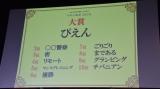 『三省堂 辞書を編む人が選ぶ「今年の新語2020」』トップ10 (C)ORICON NewS inc.