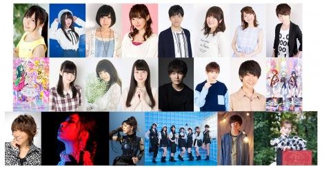 アニメJAM2020』オンラインで12・20開催決定 人気声優14人 ...