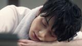 岡田将生が寝顔披露『ニベア エンジェルスキン ボディウォッシュ』のWEB動画「いやしの兄」篇