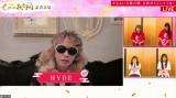 HYDE=『第4回 ももいろ歌合戦〜ニッポンの底力〜』出演者第1弾(C)AbemaTV,Inc.