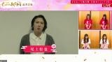 尾上松也=『第4回 ももいろ歌合戦〜ニッポンの底力〜』出演者第1弾(C)AbemaTV,Inc.