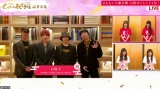 OWV=『第4回 ももいろ歌合戦〜ニッポンの底力〜』出演者第1弾(C)AbemaTV,Inc.