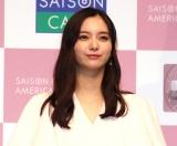『SAISON ROSE GOLD AMERICAN EXPRESS CARD 発表会』に登場した新川優愛 (C)ORICON NewS inc.