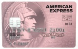 クレジットカード『SAISON ROSE GOLD AMERICAN EXPRESS CARD』を発表 (C)ORICON NewS inc.
