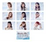 NiziUデビューシングル『Step and a step』タワーレコードオリジナル特典オリジナル・クリアトレカ