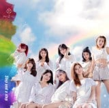 NiziU Debut Single 『Step and a step』初回生産限定盤A