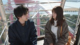 『姉ちゃんの恋人』第6話より(左から)林遣都、有村架純 (C)カンテレ